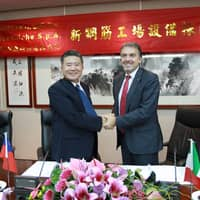 Feng Hsin Steel Orders Two Danieli Long Products Lines
