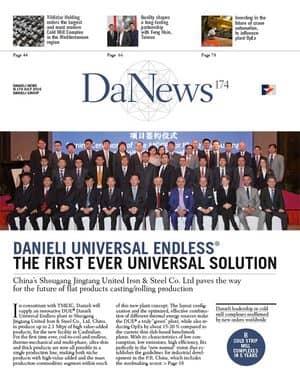 DaNews DaNews 174