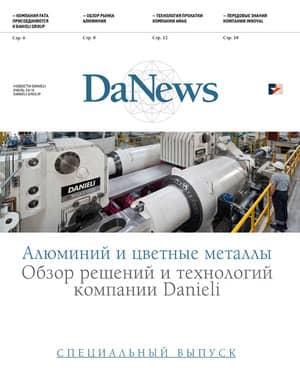 DaNews AluNews 1
