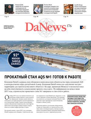 DaNews DaNews 176