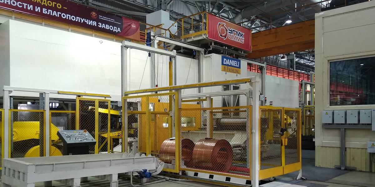 OCM Kirov copper rolling mill in operation