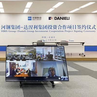 HBIS Group and Danieli sign strategic partnership agreement