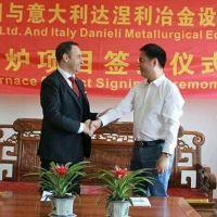 Luzhou Xinyang orders two Zero-bucket UHP EAFs